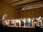 飛騨市音楽会