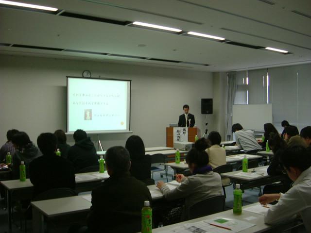 2008-sumai